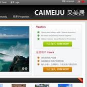 Jennifer Chao (caimeiju.com)