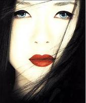 Geisha Lourd