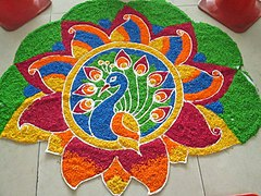 april 14 is tamil new year in india puthandu vazthuka happy new year