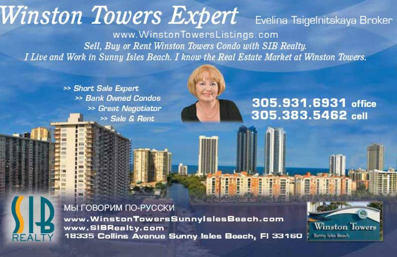 Evelina Tsigelnitskaya SIB Realty - Winston Towers Expert Call 305-931-6931 or visit our website www.WinstonTowersSales.com