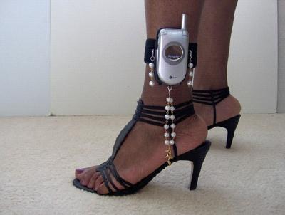 Useful accessory?