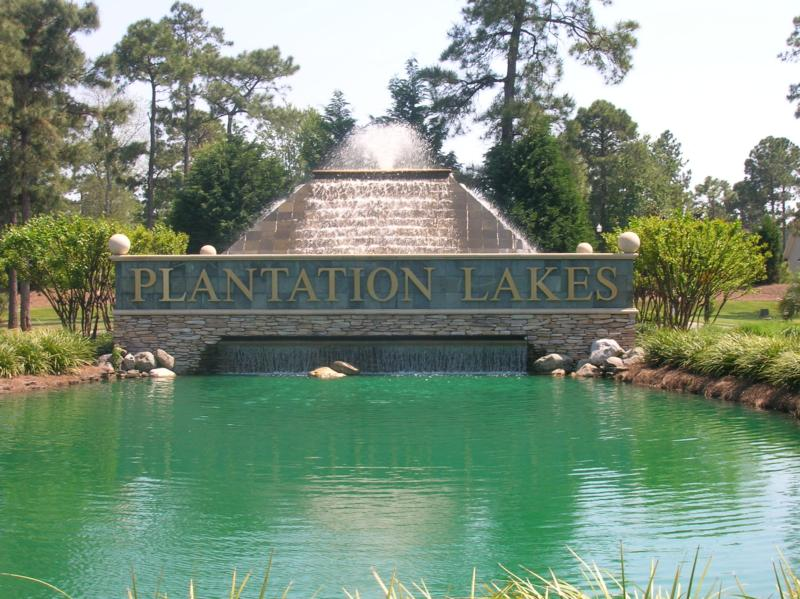 Entrance fountain for Plantation Lakes in Carolina Forest