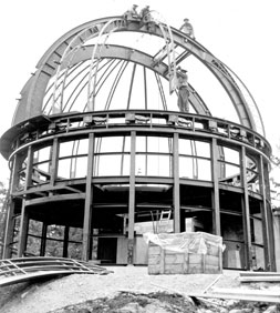 image of dome under construction