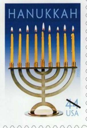 2009 Hanukkah Stamp featuring Menorah designed by Lisa Regan of Tulsa's Garden Deva