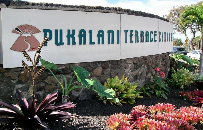 pukalani terrace center on maui