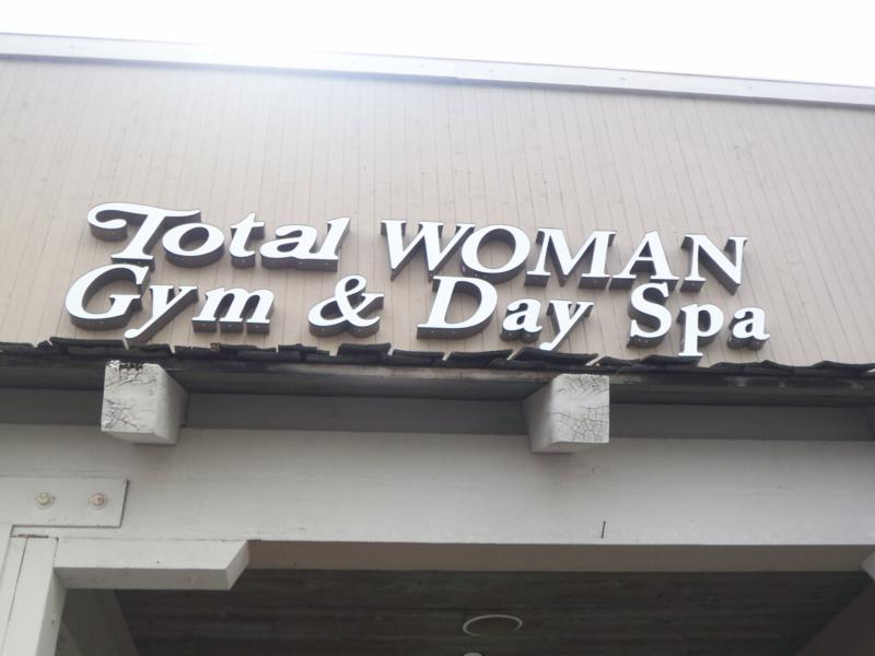 Total Woman Gym and Spa in Encinitas, CA - Jeff Dowler
