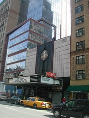 Airiel East, Metro Theatre, Morningside Heights, Upper Broadway, Manhattan Valley