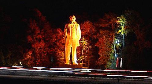 HUntsville TX Sam Houston Statue on I-45, huntsville TX Real Estate walker county homes for sale