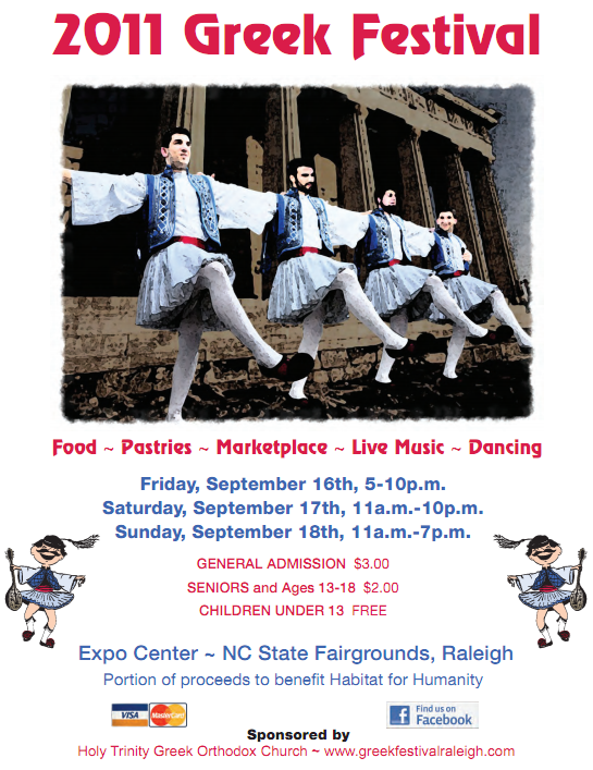 Things to do in Raleigh, NC - Don't Miss the Greek Festival!