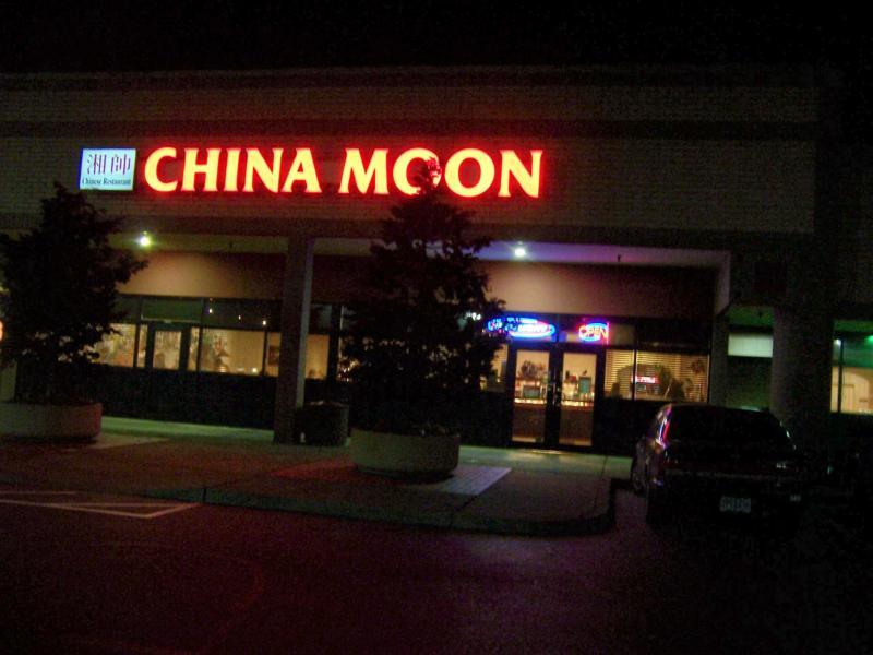 China Moon Chinese Restaurant A Great Buffet Beaverton Oregon