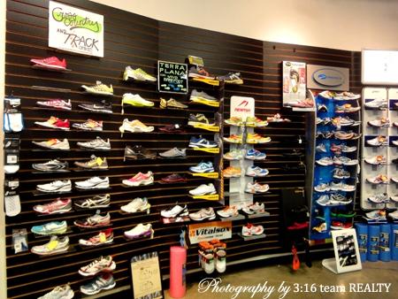 Running Shoe Store Katy Tx
