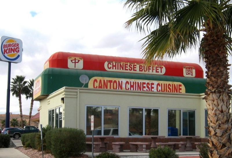 Canton Chinese Restaurant Mesquite Nv 89027