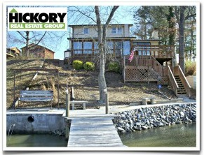 Lake Hickory Home For Sale