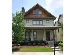 Atlanta Deal Of The Week Newer Craftsman Style Home