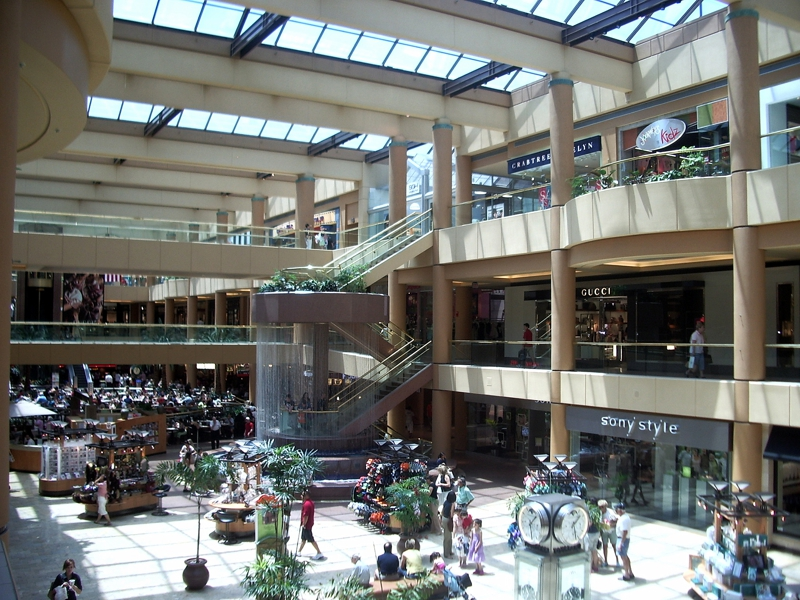 Located in Glendale, AZ - Arrowhead Towne Center is a shopping center including Macy's, Dillard's, Dick's Sporting Goods, JCPenney, AMC Theatres and + stores and restaurants.