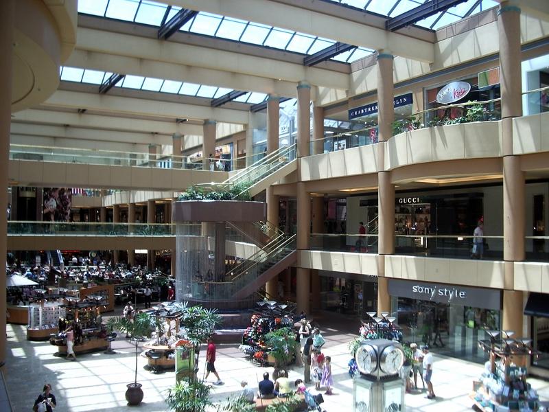 Biltmore Fashion Square Stores