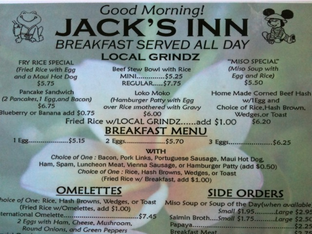 Jack's Inn Breakfast served all day