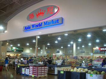 Plano TX Asian Grocery store - Asia World