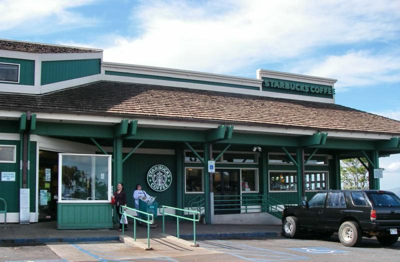 starbucks in pukalani terrace center maui