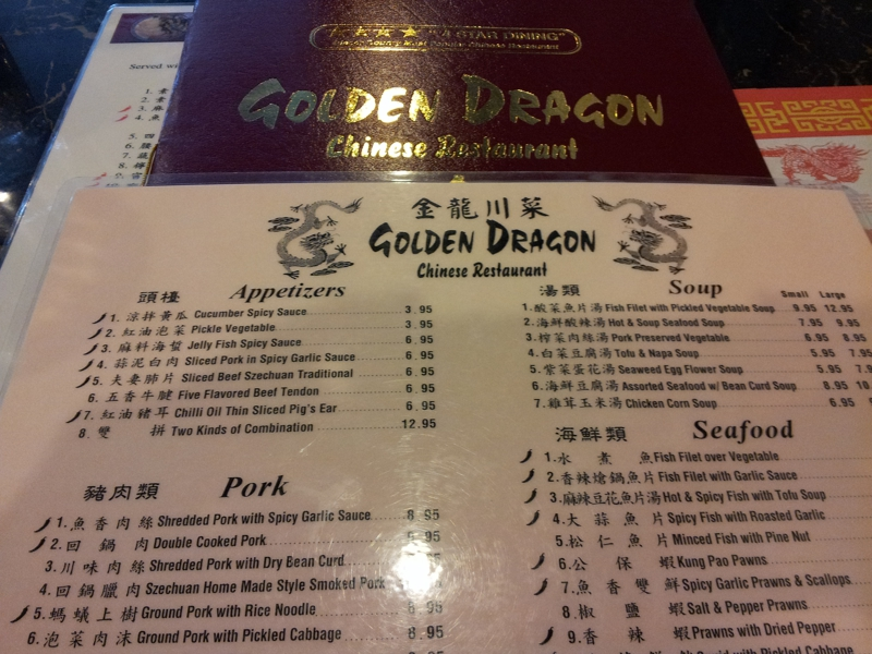 Golden Dragon Restaurant Menu Vista Ca