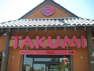 Tai Anese Steakhouse And Sushi Bar 3486 W Shaw Fresno Ca