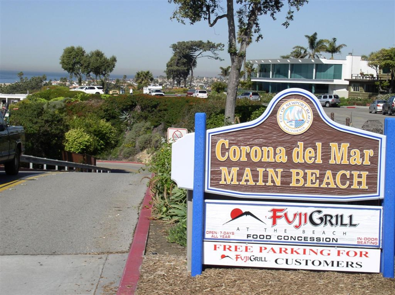 CDM main beach entrance