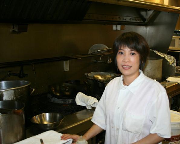 Vietnam Restaurant Eugene Menu