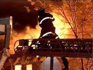 Reliable Plating Fire Chicago