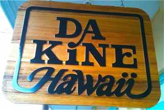 DaKine Hawaii sign - Paia Maui HI 96779
