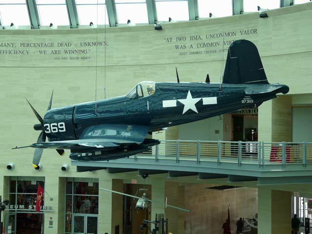World War II F4U Fighter