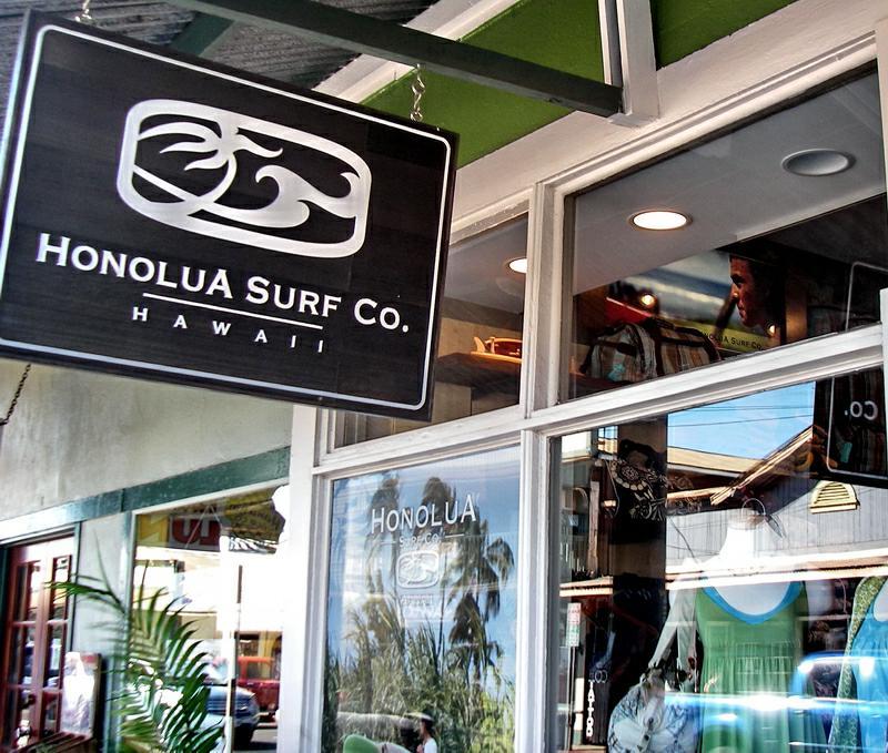 4e62744de3 Honolua Surf Company comes to Paia Maui HI - New Shop in Town