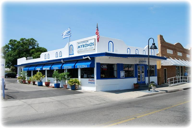 Greek Restaurants Howard Beach