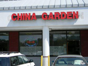 China Garden My Favorite Place For Chinese Food In Killingly Ct