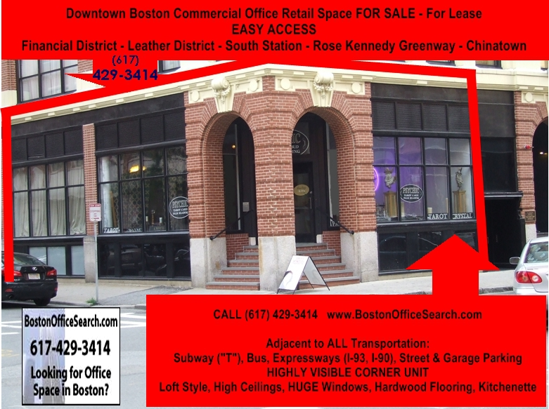 Downtown Boston Leather District 02111 Commercial Office Space Retail Space For Sale