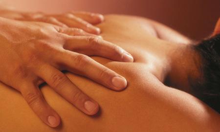 массаж интимных зон метро молодёжная