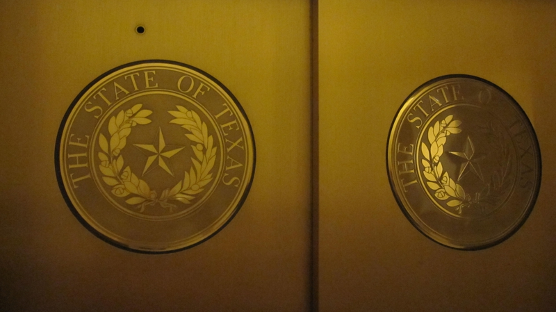 elevator doors at the capitol