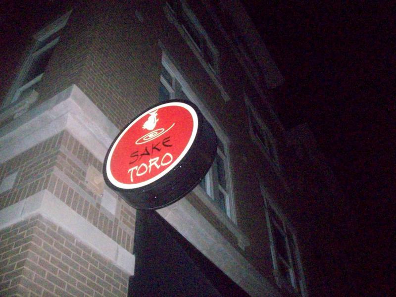 Sake Toro - Frisco Square