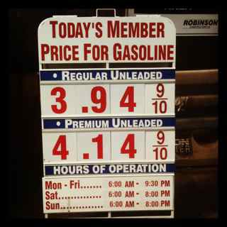 gas prices at Costco Maui Hawaii