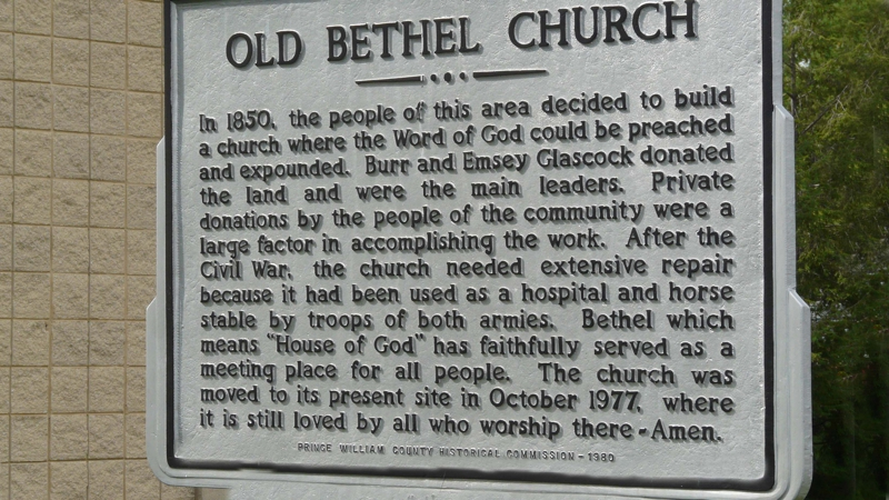 Bethel Chapel Sign