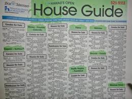 Newspaper can still help you sell your house on sale