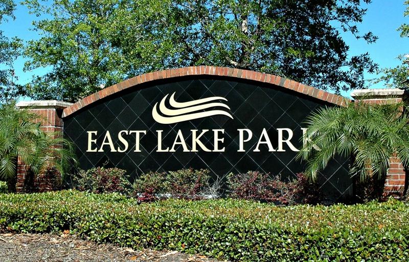 east lake park saint cloud florida homes for sale
