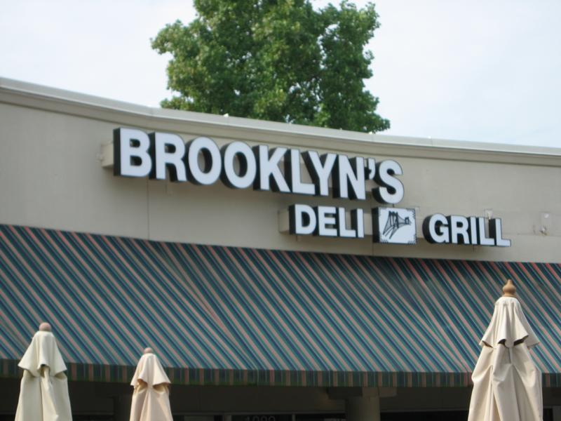 Potomac Md Restaurants An Expansion For Brooklyn S Deli Catering At Woods Ping Center