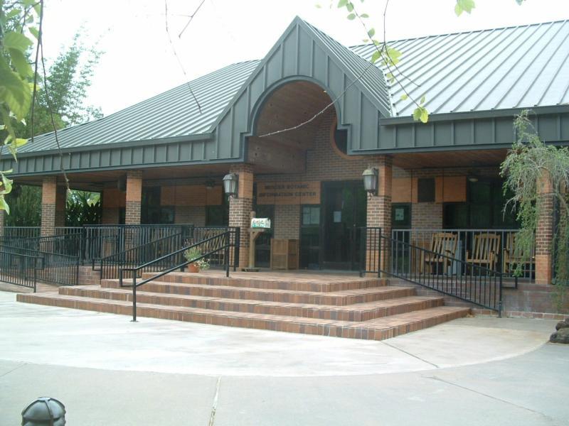 Mercer Arboretum Botanic Gardens
