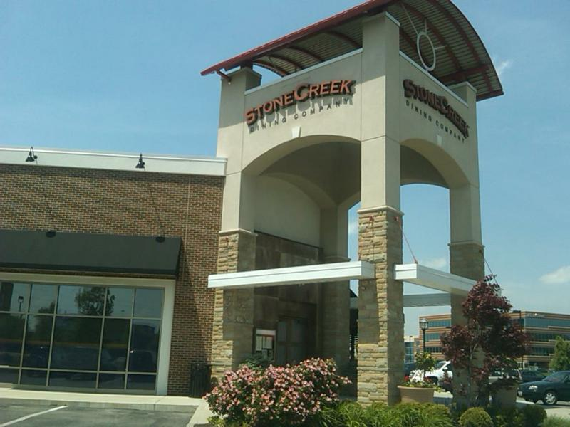 Stone Creek New Restaurant in West Chester Ohio