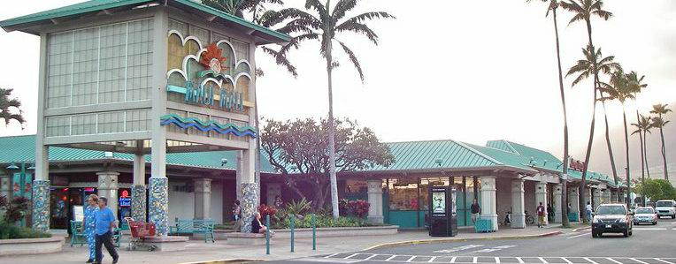 Maui Mall Shopping Center in Kahului Maui HI 96732