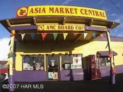 great asian groceries in eureka, arcata, humboldt county, california