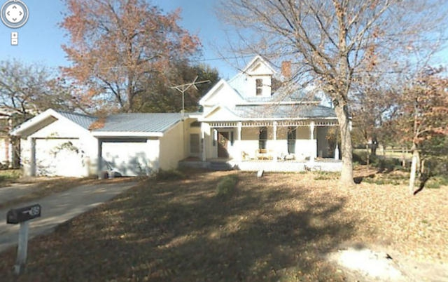 65 Mulberry st Quitman AR