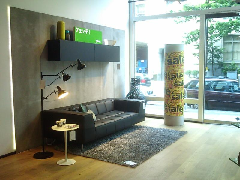 ... BoConcept Modern Furniture Seattle
