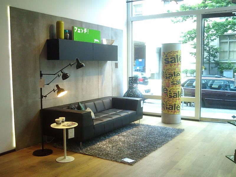 BoConcept Modern Furniture Gallery, Seattle