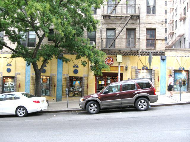Cabrini Boulevard, Washington Heights